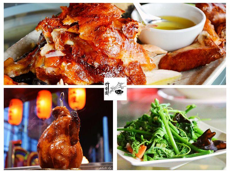 《台南關子嶺美食餐廳》竹香園甕缸雞