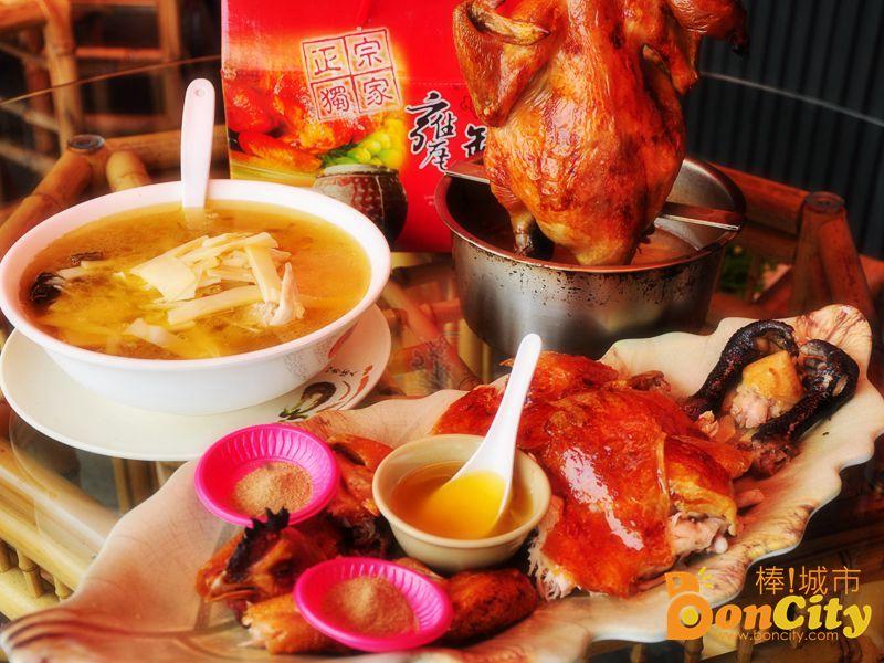 《母親節餐廳》關子嶺甕缸雞合菜優惠-竹香園甕缸雞山產美食