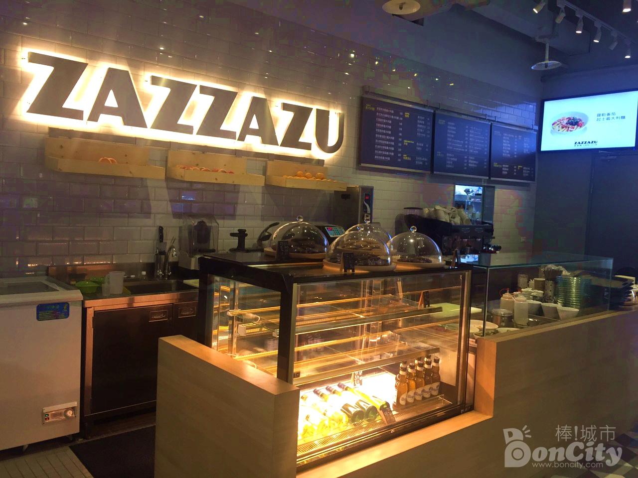 《平價手作輕食》Zazzazu查查路