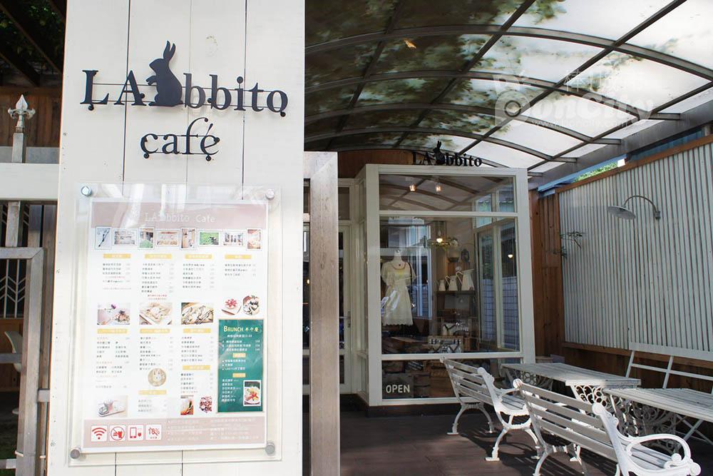 好朋友的午茶時光 / Labbito Caf'e